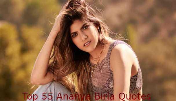 Ananya Birla Quotes